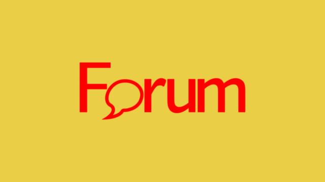 En Çok Ziyaret Edilen Forum Siteleri